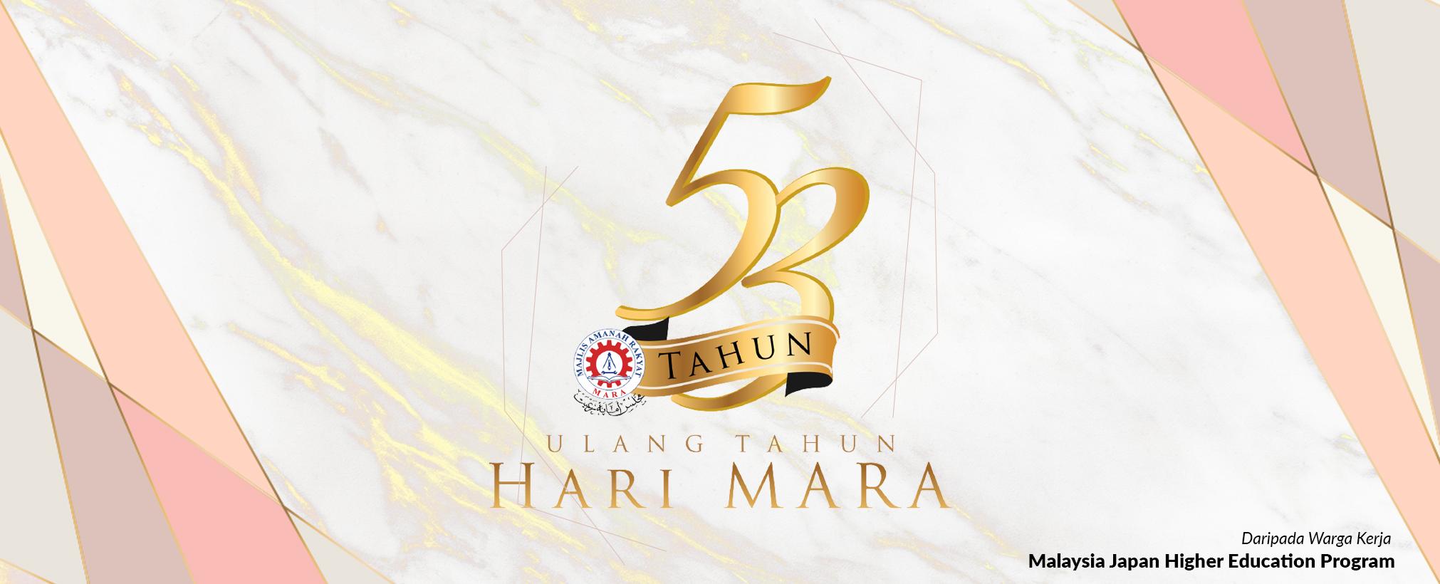 53 Mara