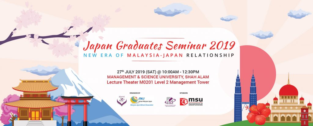 26072019-banner-japan-graduation-seminar
