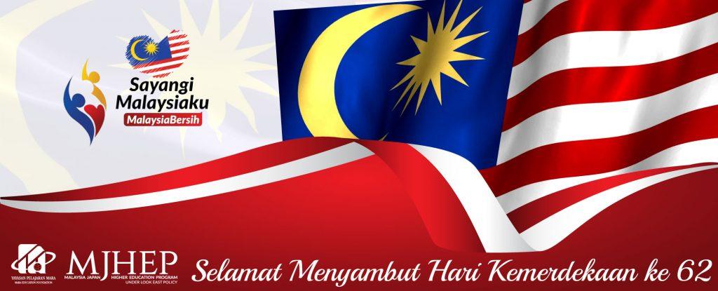 Banner-Merdeka2