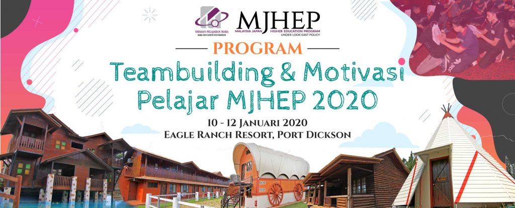 Portal-MJHEP